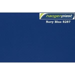 """Пленка ПВХ 1,65х25,00м """"Haogenplast"""", Navy Blue, темно-синий"""